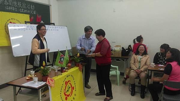 20150301新春聯誼活動-9