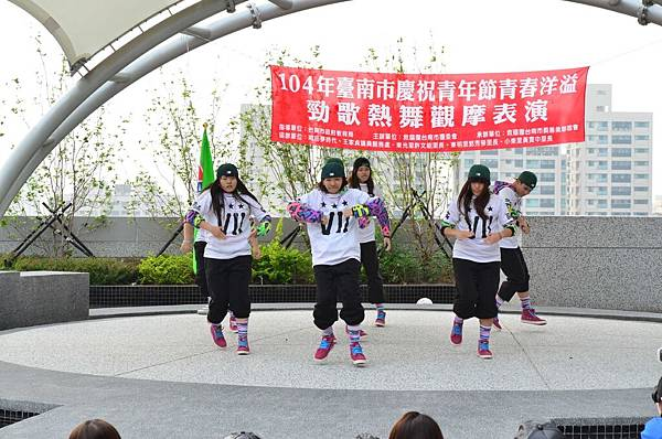 0321台南真善美聯誼會慶祝青年節連線活動 (3).jpg