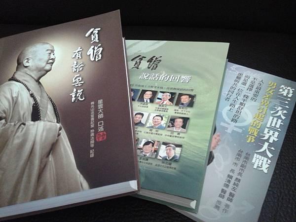 621 第二季社會團務工作會報_7463