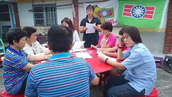 104年9月份月會劉會長主持做工作提示_1257