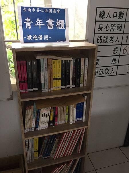 青年書櫃_5777