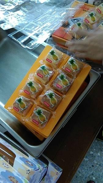 送溫暖給獨居長者系列之鳳梨酥製作 _327.jpg