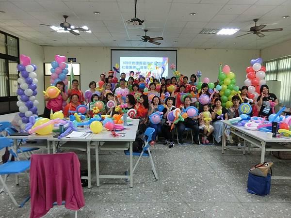 0529氣球研習_9191.jpg