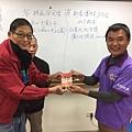 2017-01-15 一月份工作會報_170119_0012.jpg