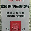 2017-01-15 一月份工作會報_170119_0018.jpg