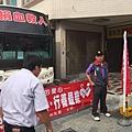 20180624 臺灣府城隍廟捐血活動_180625_0003.jpg