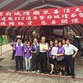 20180624 臺灣府城隍廟捐血活動_180625_0020.jpg