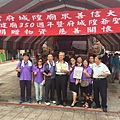 20180624 臺灣府城隍廟捐血活動_180625_0019.jpg