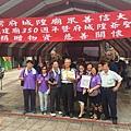 20180624 臺灣府城隍廟捐血活動_180625_0021.jpg