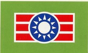 團徽.jpg