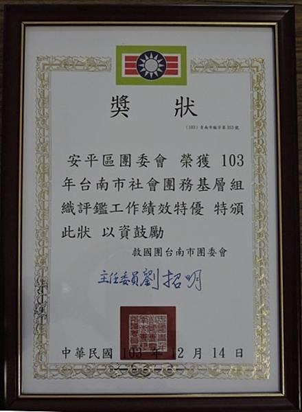 DSCN8139.JPG