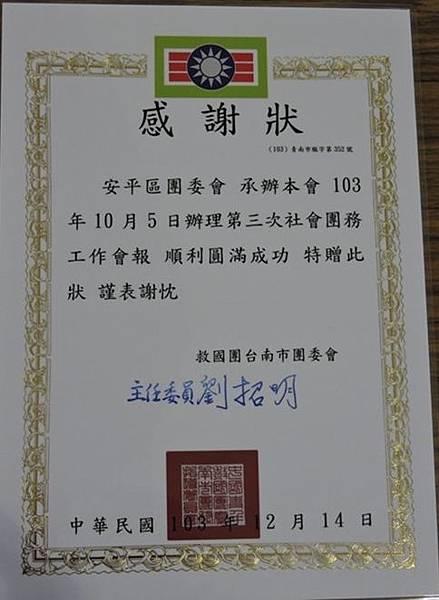 DSCN8138.JPG