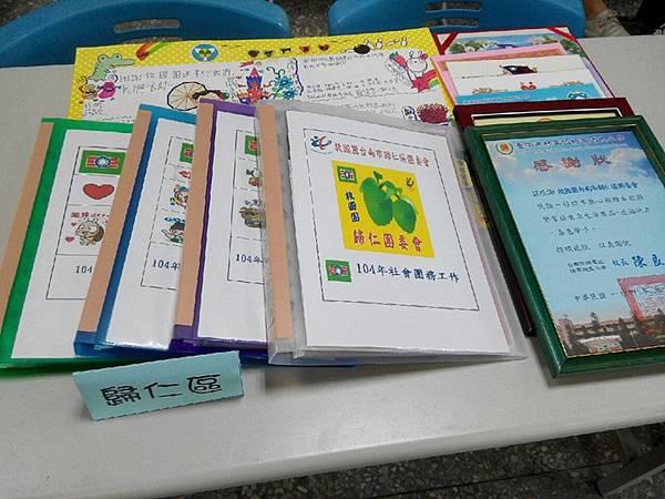 20150913七股區公所第三季團務會報_631.jpg
