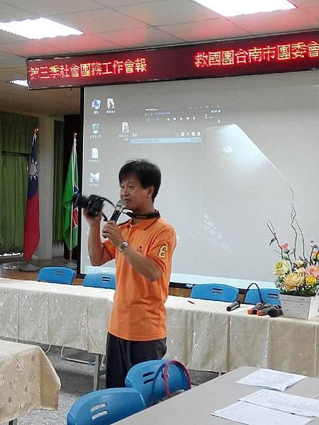 20150913七股區公所第三季團務會報_8895.jpg