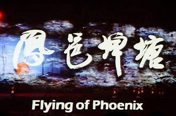20150920十鼓鼓祭珠賢兒子的表演_2708.jpg
