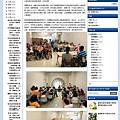 1070813中華海峽兩岸新聞報.jpg