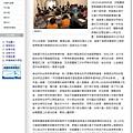 中央通訊社.jpg