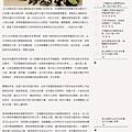蕃薯藤yan news.jpg