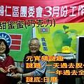 2015-03-04-23-17-35_deco.jpg