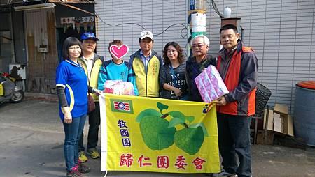 2015-02-15-14-04-32_deco.jpg