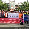 930運動i台灣活動_180930_0032.jpg