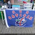 930運動i台灣活動_180930_0002.jpg