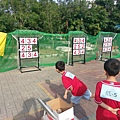 930運動i台灣活動_180930_0011.jpg