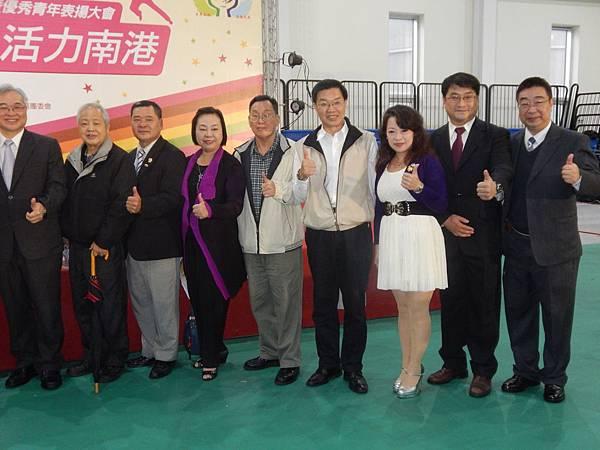 1040327-104年舞動青春,活力南港青年節表揚大會(臺北市)2.JPG