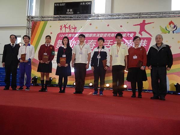 1040327-104年舞動青春,活力南港青年節表揚大會(臺北市)13.JPG