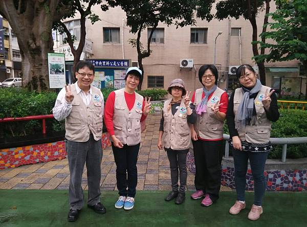 1041206四平公園_-中山區社區美化.jpg