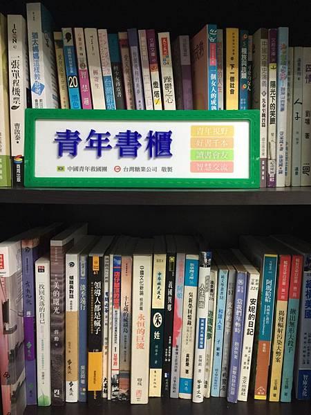 1217六合里書櫃.JPG