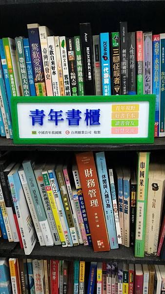 富安國小書櫃更新.jpg