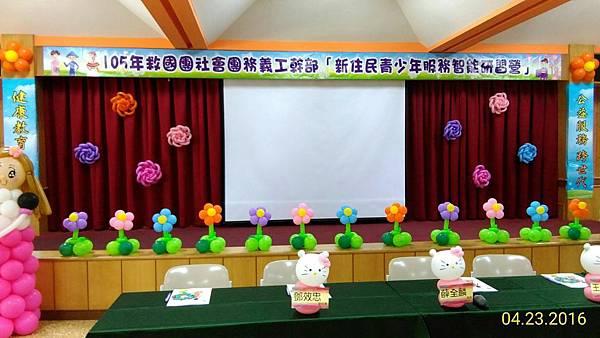105年新住民青少年服務知能研習營_3427.jpg
