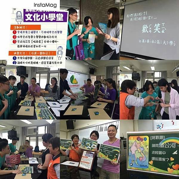 105年新住民青少年服務知能研習營_6622.jpg
