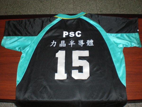 P4300057.JPG