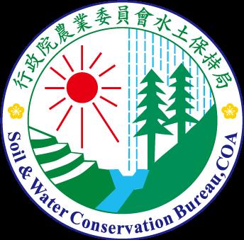 logo-swcb-large