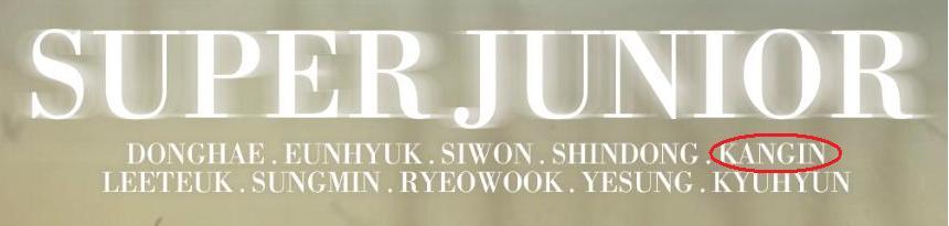 sj-6輯-強仁