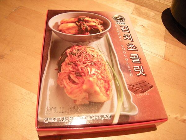 泡菜巧克力盒裝外觀.jpg