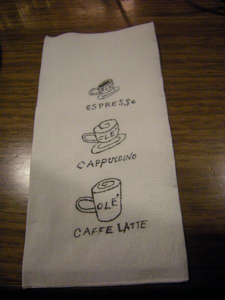 有質感的紙巾