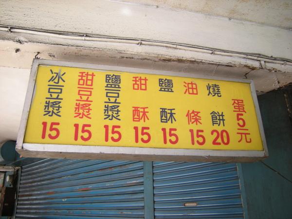 照片 012.jpg