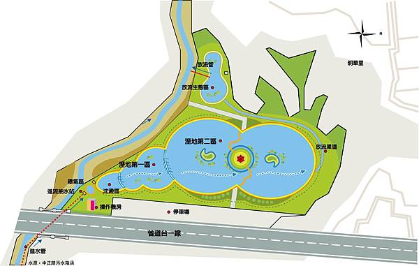 三疊溪明華濕地生態園區