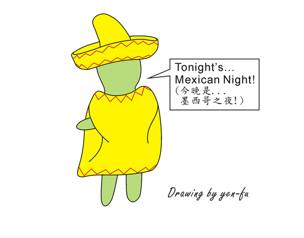 mexican night.jpg