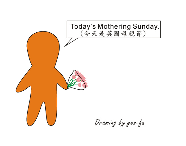 mothering sunday.jpg