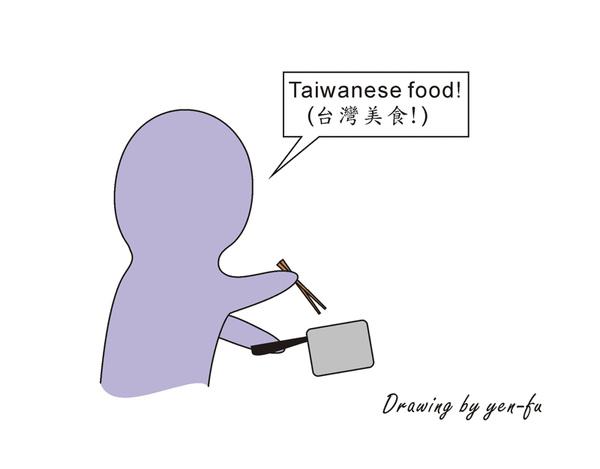 Taiwanese food.jpg