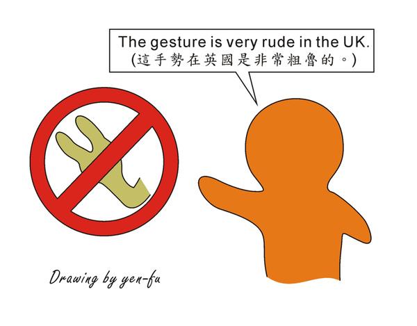rude gesture.jpg