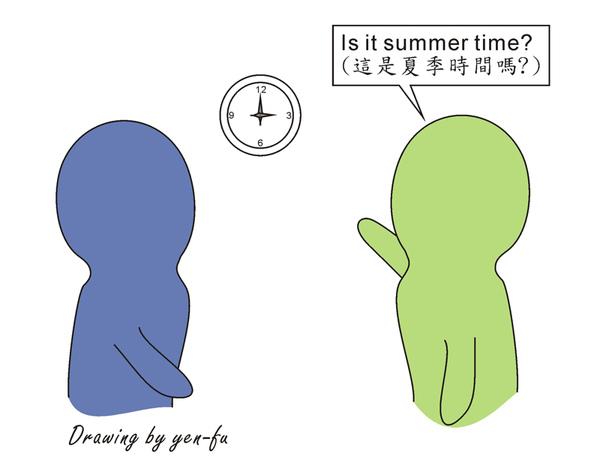 summer time.jpg
