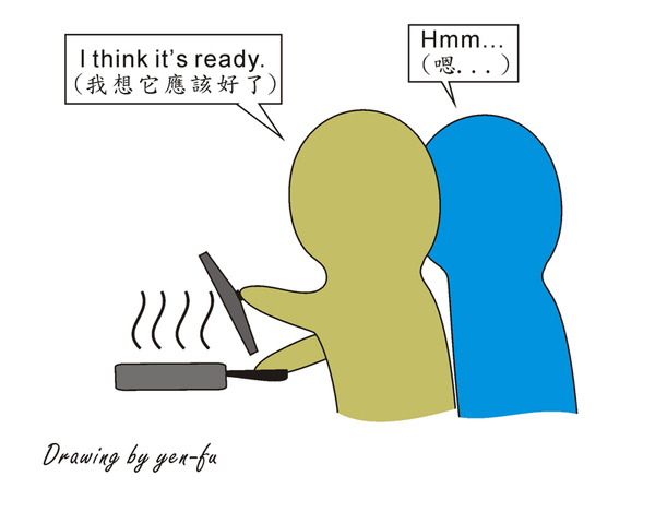 fired dumpling.jpg