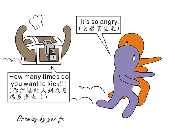 kick tresure.jpg