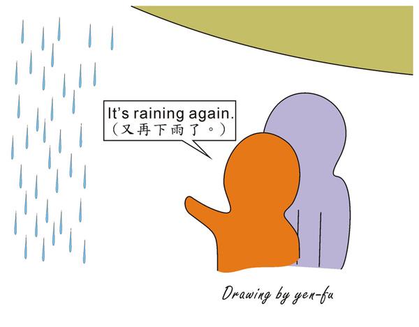 rainiing day.jpg