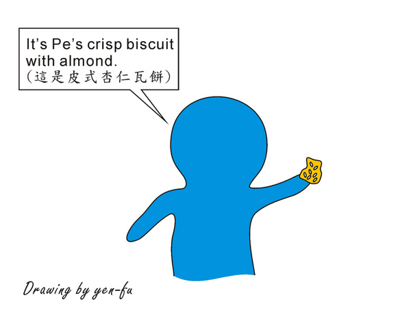crisp biscuit with almond.jpg